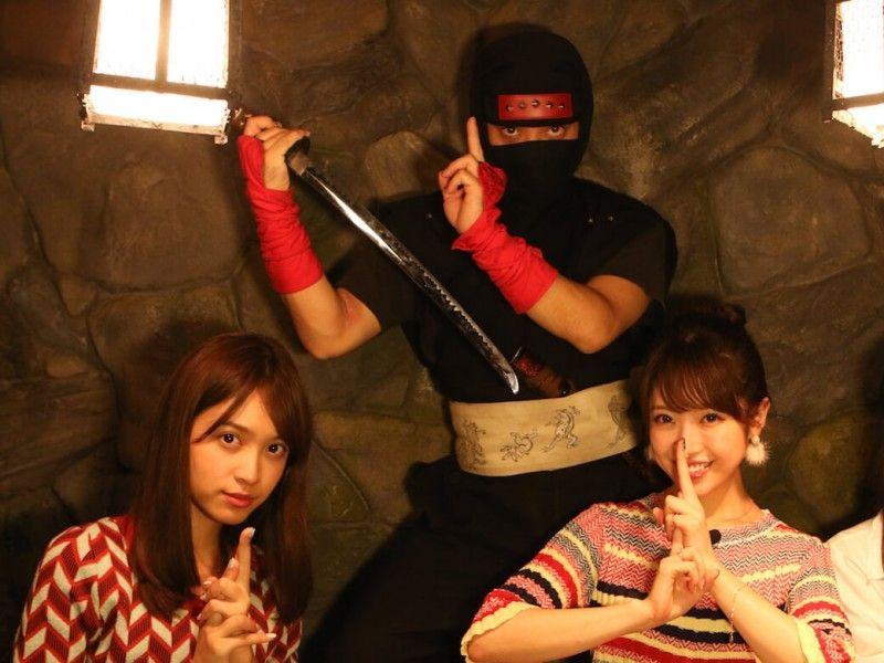 illustration of Ninja Akasaka #1