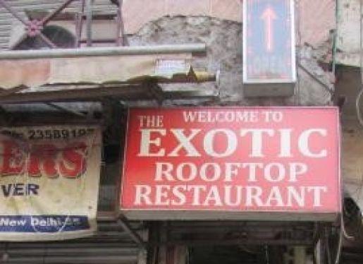 logo of Exotic Rooftop Restaurant