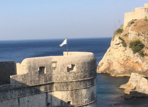 logo of The Dubrovnik City Walls