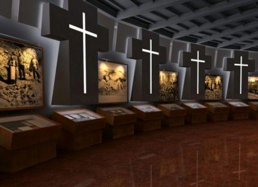 logo of Armenian Genocide Museum