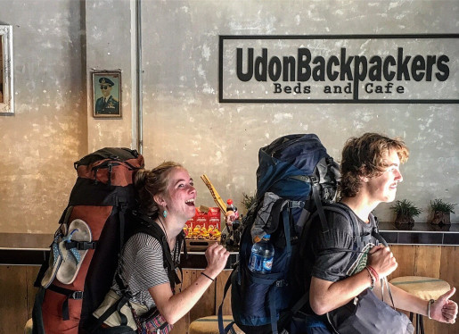 logo of UdonBackpackers Beds and Cafe