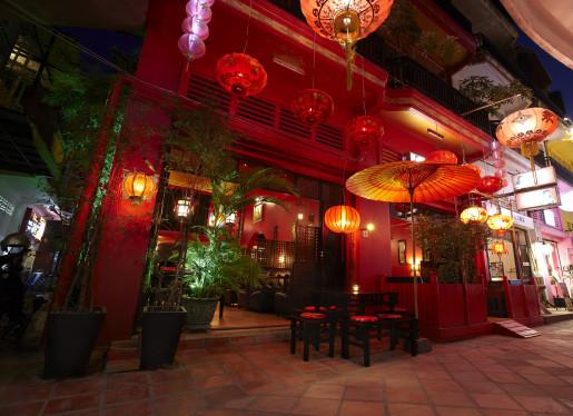logo of Miss Wong Cocktail Bar