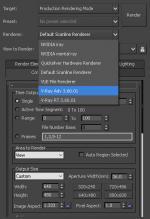 max2016_VRay34002_RenderingLanding_Setup.png