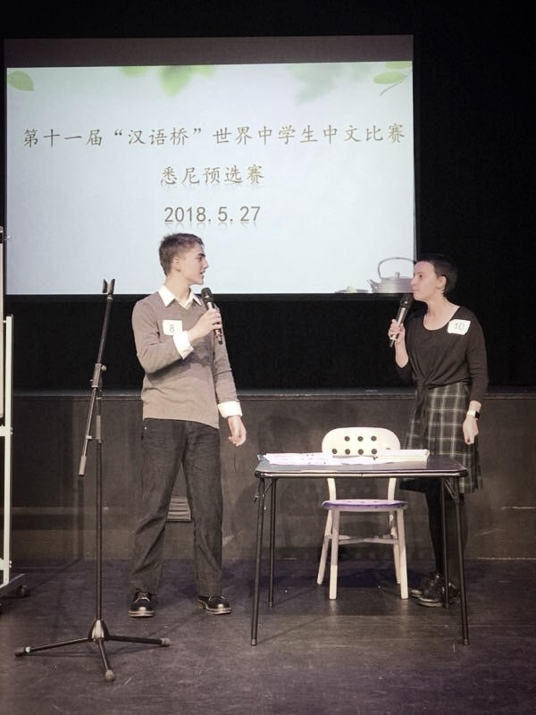 igs-students-compete-at-chinese-bridge-competition-2