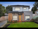 1/11 Stubley Court Greensborough - image