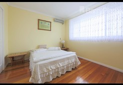 264 Cheltenham Road Keysborough image