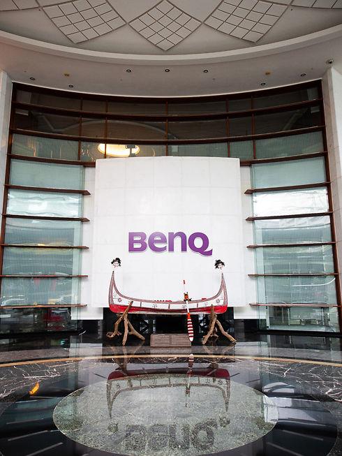 Foyer of BenQ's Headquarters