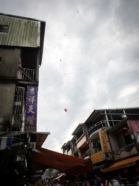 Sky lanterns floating their luck up to the heavens...