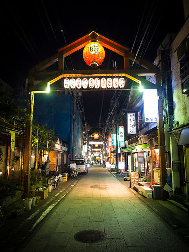 Restaurants line the arched back streets of Yokohama