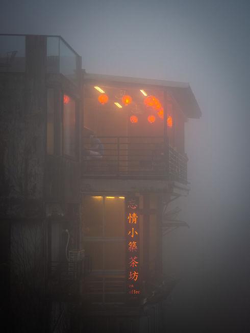 Yep, that's quite some fog...