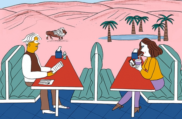 Ji Hyan Yu's scenic illustrations epitomise the ironies of everyday life