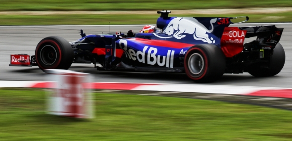 Pierre Gasly to miss US F1 GP in Toro Rosso U-Turn