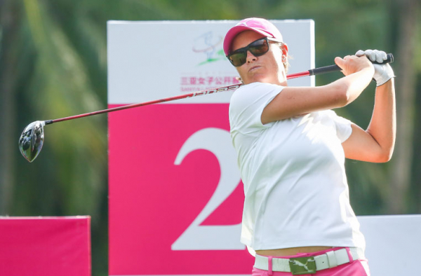 'Queen of Hainan' looking for hat-trick