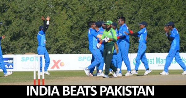 India Beats Pakistan Again In World Cup