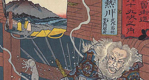 Shiken Hanzo - Clan Wars Podcast #004 [February 2018]