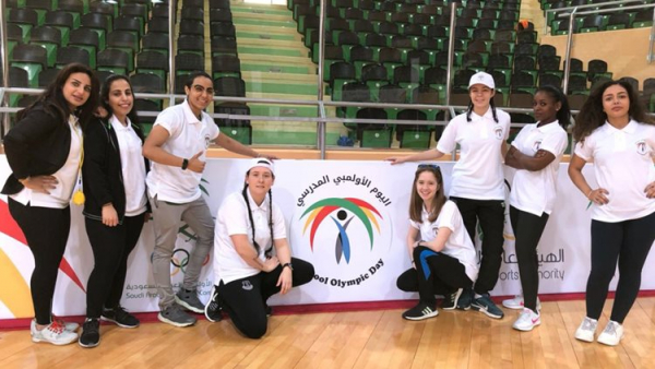 EitC Visits Saudi Arabia To Deliver Multi-Sports To Girls