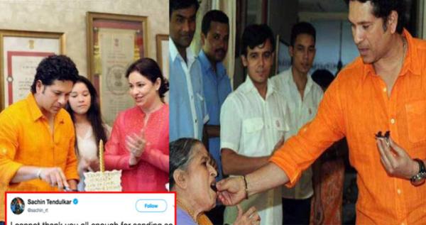 Sachin Tendulkar Shared A Beautiful Message For All Of Us