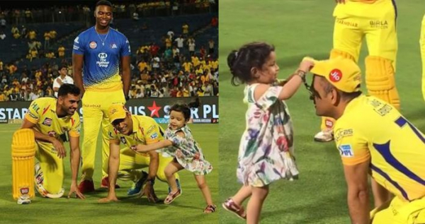 Watch : Ziva Dhoni Celebrating CSK's Win With MS Dhoni