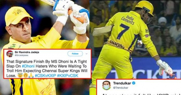 KXIP Disqualifies From The Playoffs. Here's How Twitterati Reacted To The Great Win By CSK