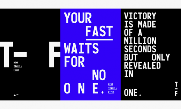 The inspiration behind Nike's new Track + Field branding