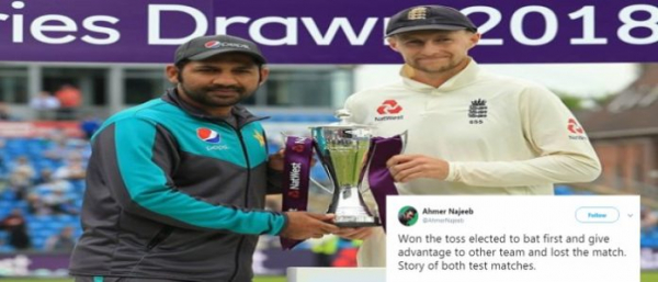 Twitterati Troll Pakistani After An Innings Defeat Against England