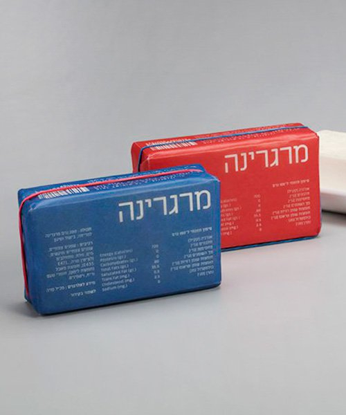 this baking brand bears packaging influenced from the austerity regime in israel