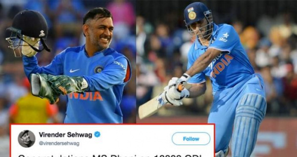 Twitter Went Berserk As MS Dhoni Becomes The Fourth Indian Cricketer To Complete 10000 Runs In ODIs