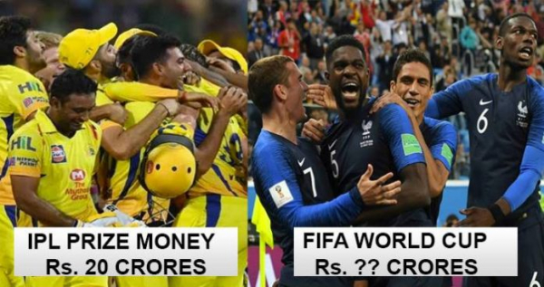 Prize Money Won By The Winners Of FIFA World Cup And IPL Winners, The Difference Is Huge