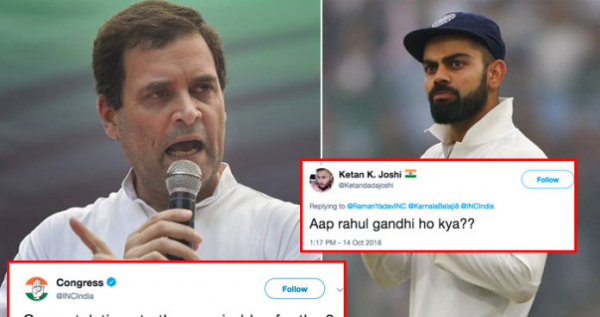 Twitterati Hilarious Troll Congress After They Congratulated Team India On Twitter But Made A Mistake
