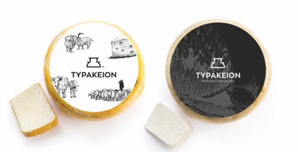 Tyrakeion Branding