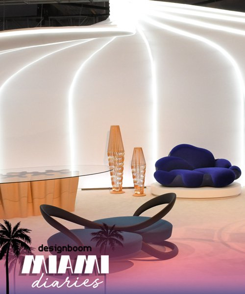 louis vuitton presents new objets nomades pieces at design miami/