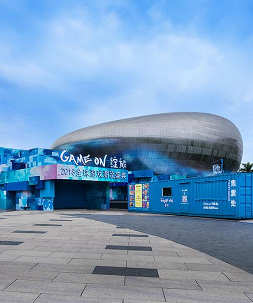 2018 gameOn exhibition in shenzhen looks like a huge pixel maze