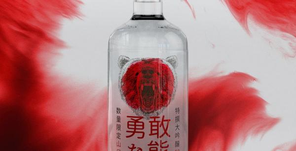 Brave Bear Sake Packaging