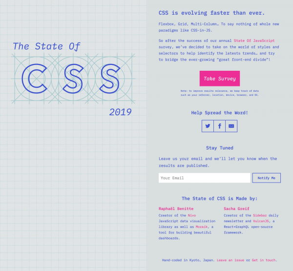 The State of CSS Survey 2019