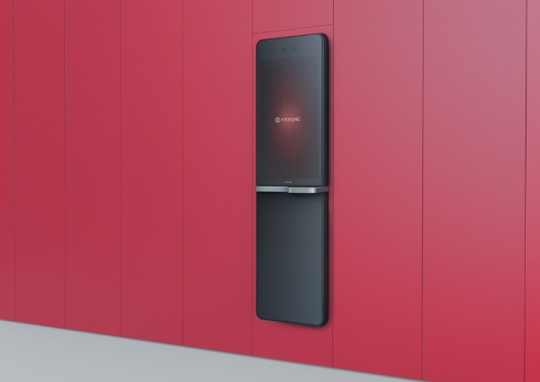 This ATM design safely and beautifully integrates into wall panels