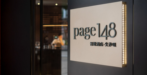 Page Hotels Branding