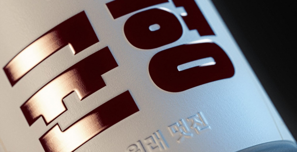 Soju Packaging Design