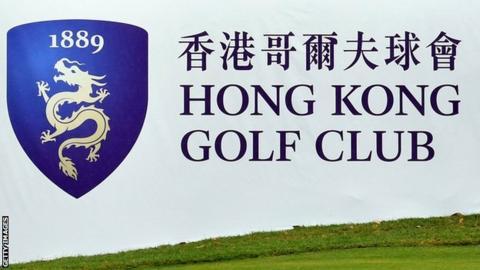 Hong Kong Open postponed amid 'social unrest' in city
