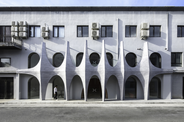 MASQUERADE: A Surreal Photography Studio in Beijing's 798 Art Zone