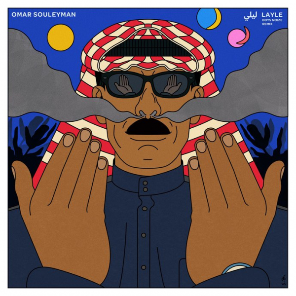 Boys Noize adds techno torrent to Syrian singer Omar Souleyman's 'Layle'