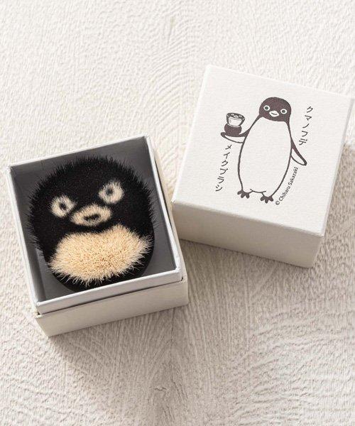 japanese illustrator chiharu sakazaki's penguin is transformed into handcrafted face brush