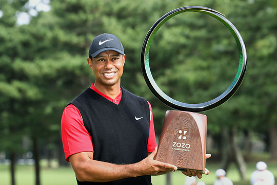 Woods commits to defend ZOZO Championship