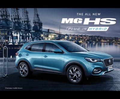 MG-HS-PLUG-IN-HYBRID-SML image