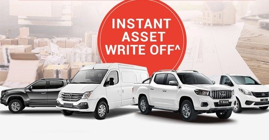 Latest LDV Offers