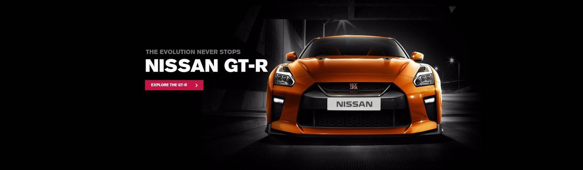 GT-R Now at City Nissan