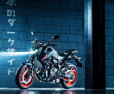 Yamaha's_2021_MT-07_Ultimate image
