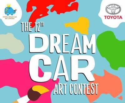 Toyota Dream Car Art Contest image