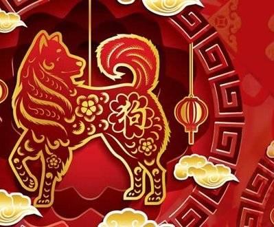 Chinese New Year | Waverley Toyota image