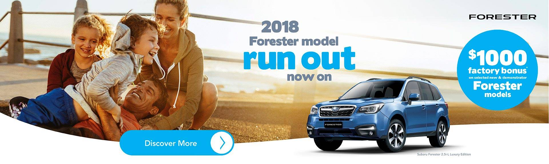 Subaru Forester Runout Offer