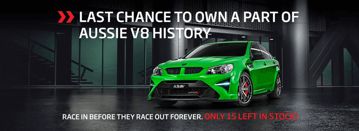 GardnerHSV-Last chance to own a part of Aussie V8 history